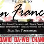 2013 TCAAT Shuai Jiao Tournament Details Announced